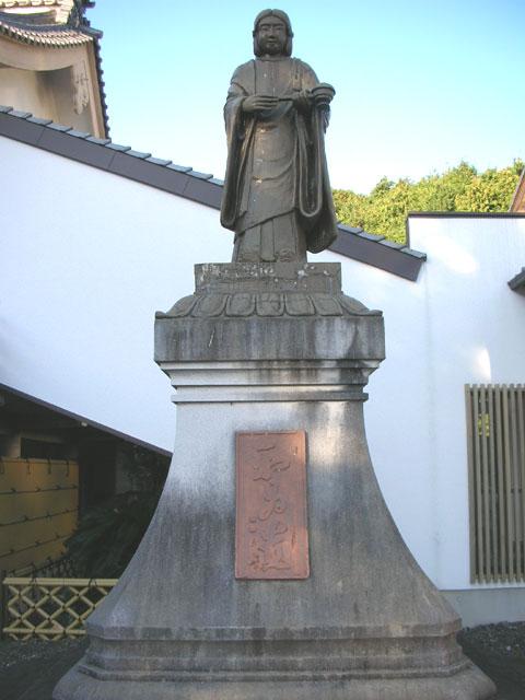 極楽寺 太子像