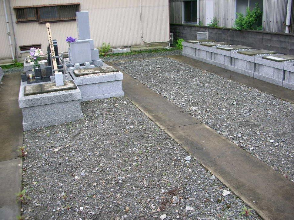 正法寺 空き墓地