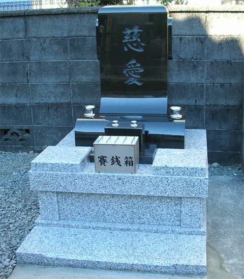 正法寺 ペット墓