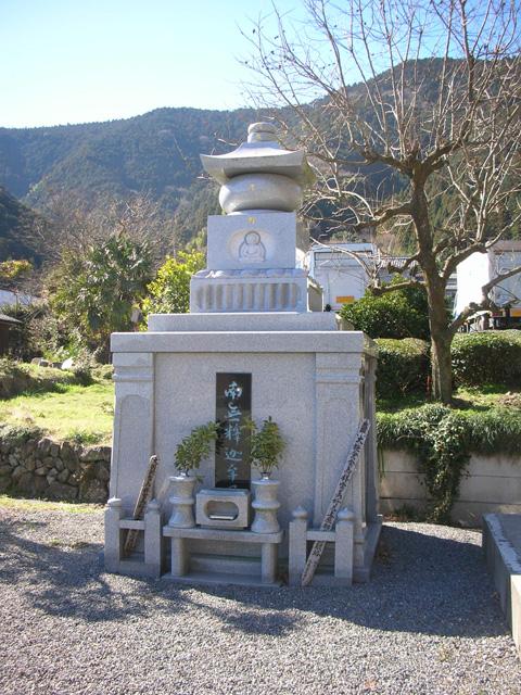秀道院 永代供養塔