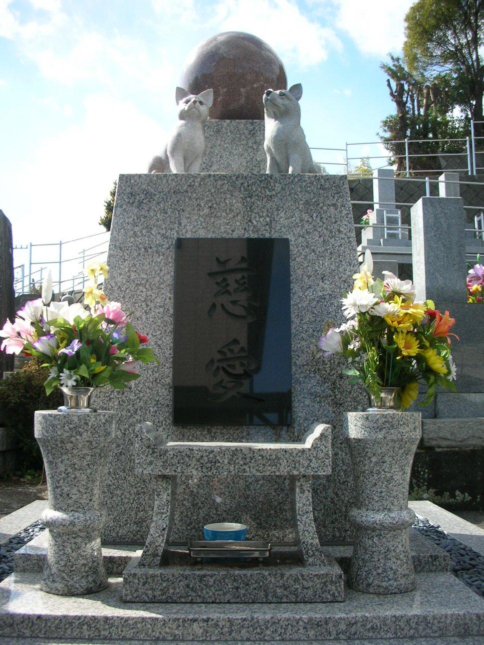ペット墓石 ペット供養塔