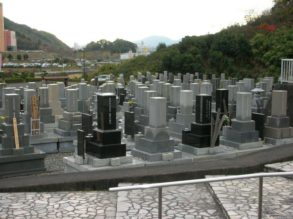 沼上普通墓所
