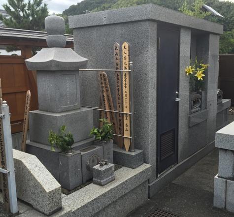 宗林寺 永代供養墓