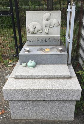 宗林寺 ペット供養