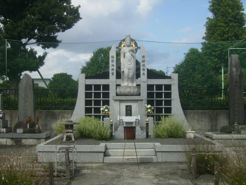 普濟寺 永代供養 風の会