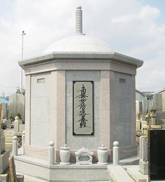 妙慶寺 永代供養塔